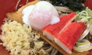 Fuji Soba