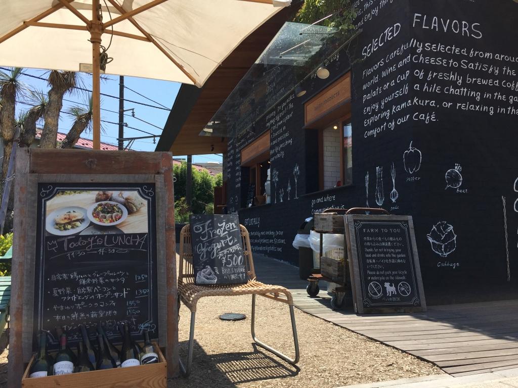 Organic restaurant in Kamakura