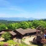 Odawara Kodomono Koen Wanpaku Land park