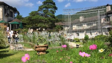 Hakone Garasu No Mori Museum