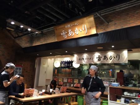 Sapporo Ramen Yukiagari