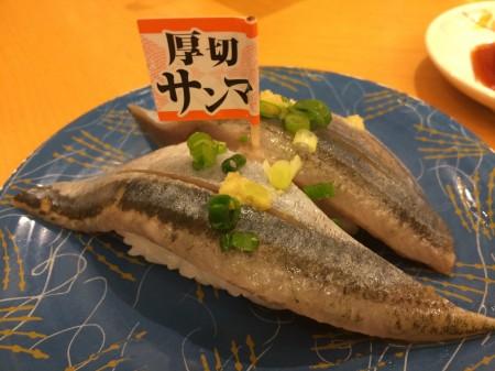 Toriton in Hokkaido