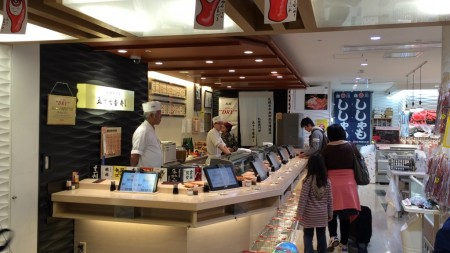 Sapporo Seafoods