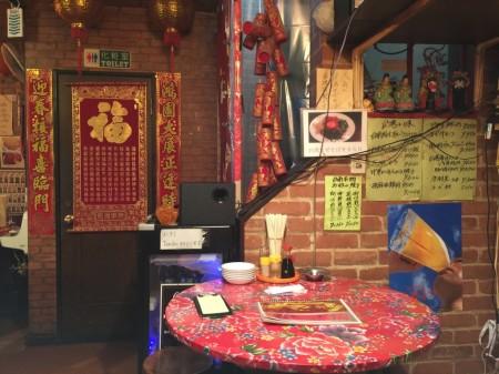 Fukurou Yokohama China Town