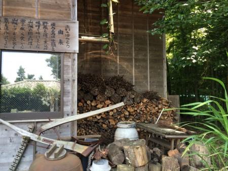 Gonpachi in Fujisawa