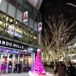 Omotesando illumination 2016