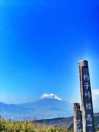Mount Fuji at Shakushi Toge in Hakone