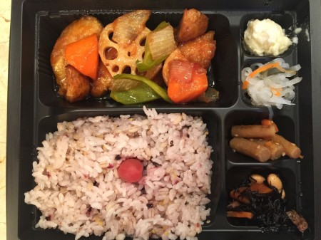 Charcoal grilled chicken and vinegared vegetables Bento(Lunch Box) of Ootoya