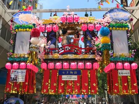 Beniya Cho Pearl Road at Hiratsuka Tanabata Festival