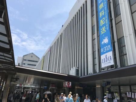 Hiratsuka station