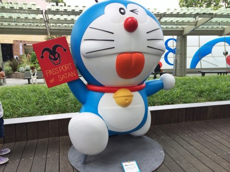 Doraemon passport of the Satan 悪魔のパスポート