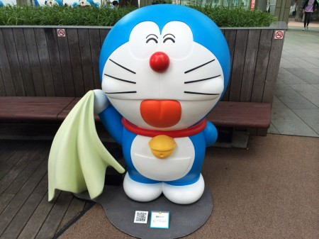 Doraemon 透明マント invisible cloak