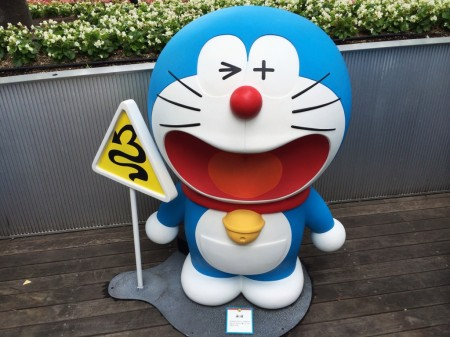 Doraemon Lose one's way sign 迷い道