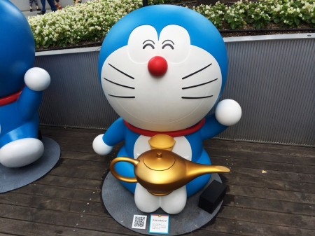 Doraemon Aladdin and the wonderful lamp アラビンのランプ