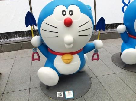 Doraemon Strike hot spring scop 温泉掘り当てペアスコップ