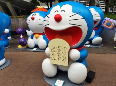 Doraemon 暗記パン Anki Pan