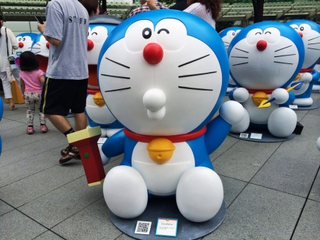 Doraemon Large Beam ビッグライト