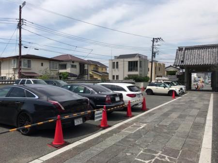parking lot in Komyoji temple