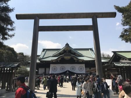 Haiden and Chumon Torii in Yasukuni shrine