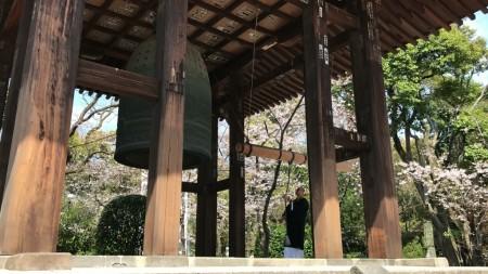 Monk at Daibonsho in Zojoji temple