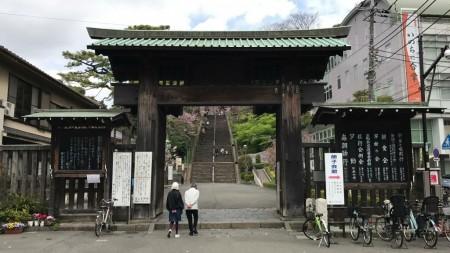 Somon of Ikegami Honmonji temple