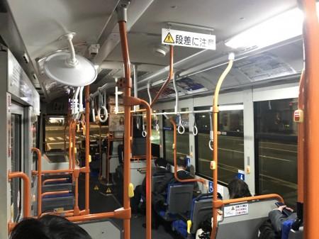 Yokohama Municipal Bus to Sankeien garden