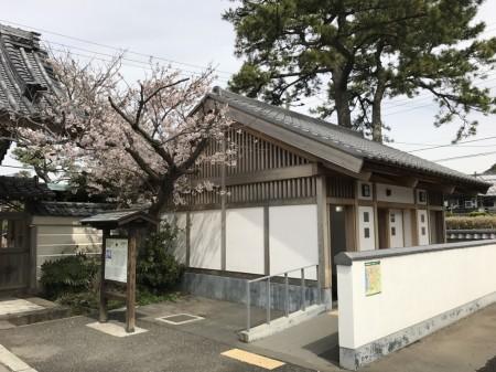 Free toilet at Komyoji temple in Kamakura