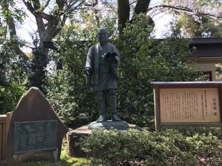 Statue of Ninomiya Sontoku in Hotoku Ninomiya Shrine
