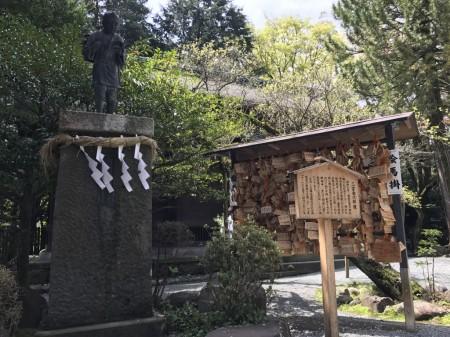 Statue of Ninomiya Kinjiro in Hotoku Ninomiya Shrine