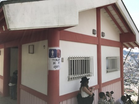 Public lavatory at Arakurayama Sengen Park