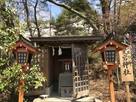 Atago shrine and Chureito pagoda Arakurayama Sengen Park