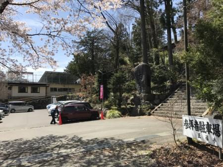 Shohukuji temple Chureito pagoda at near Arakurayama Sengen Park