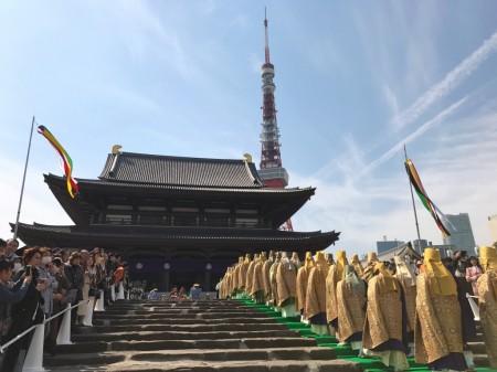 Nerigyoretsu at Gyoki-daie in Zojoji temple and Tokyo tower