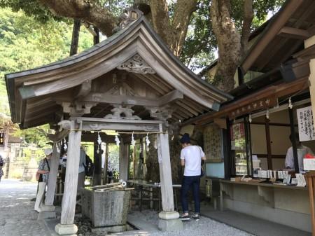 Shrine office and Temizusha at Goryo Jinja shrine in Kamakura
