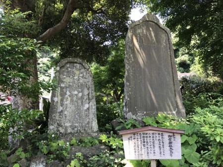Stone monument at Goryo Jinja shrine in Kamakura