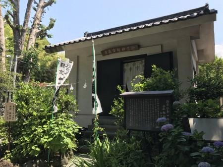 Treasure house at Goryo Jinja shrine in Kamakura