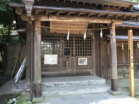 Garage of Mikoshi at Goryo Jinja shrine in Kamakura