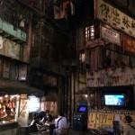 Warehouse Kawasaki