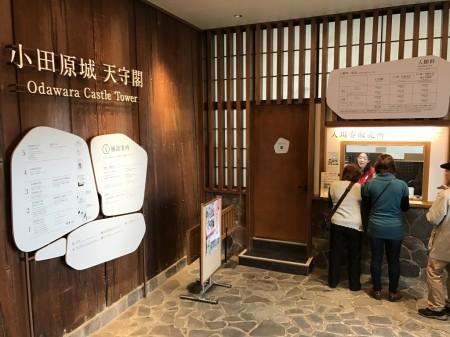 Inside the castle tower of Odawara castle