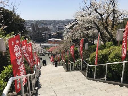Ofuna Kannon-ji temple