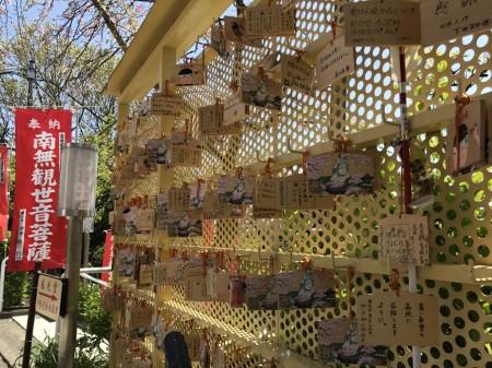 Votive picture at Ofuna Kannon-ji temple