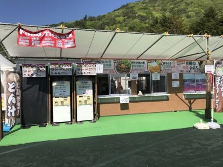 food stalls in Fuji Shibazakura festival