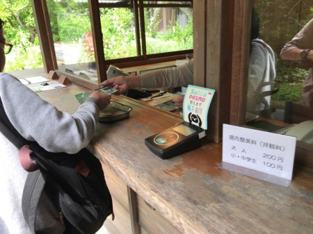 Ticket counter at Tokeiji temple in Kamakura