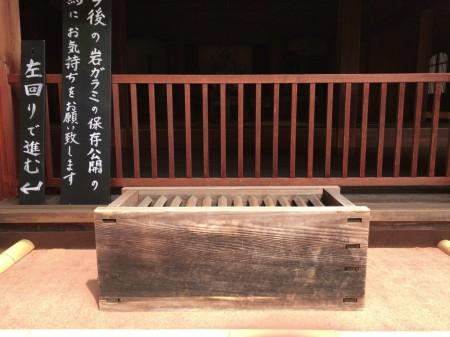 Main hall(Hondo) at Tokeiji temple in Kamakura