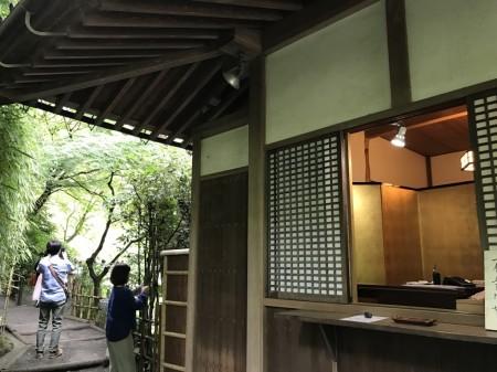 Entrance of the inner garden at Meigetsuin in Kamakura