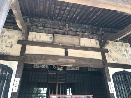Anyoin temple in Kamakura