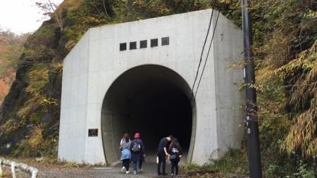 Shin Aozare Zuido at Yushin valley
