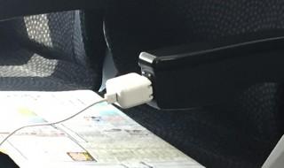 Plug socket in Hitachi of Ueno-Tokyo Line
