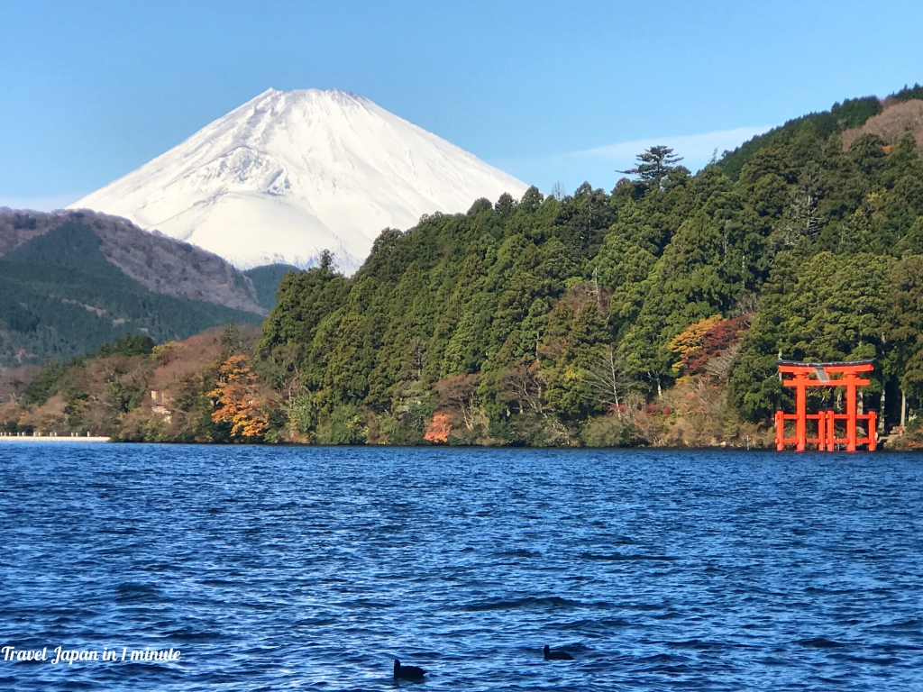 Best photo spot of Mt.Fuji and Torii gate in Hakone