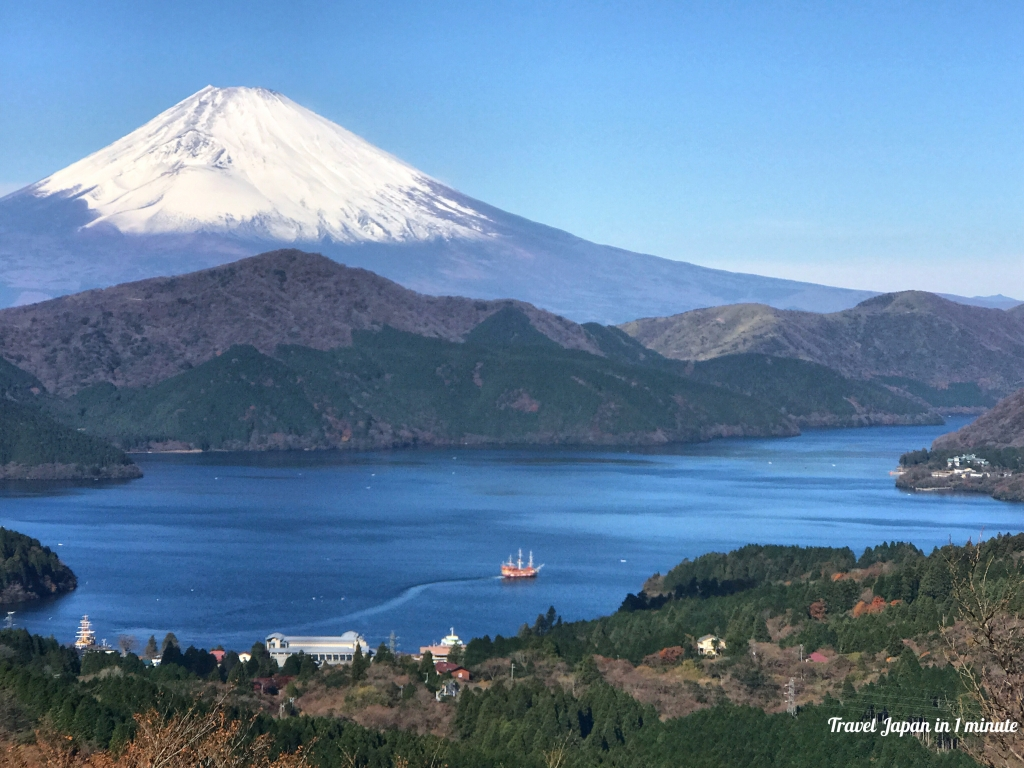 Mount Fuji from Fujimi-Toge in Hakone